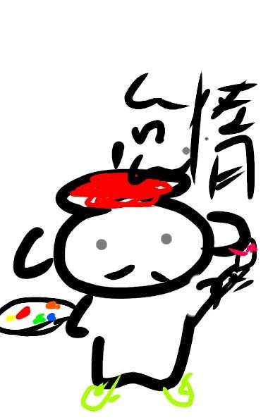 f:id:jinn27b:20170508004100j:plain