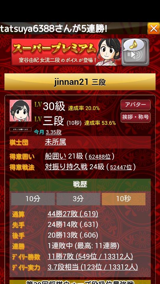 f:id:jinnan21:20180219045319j:plain