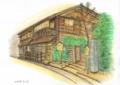 京都:寺田屋