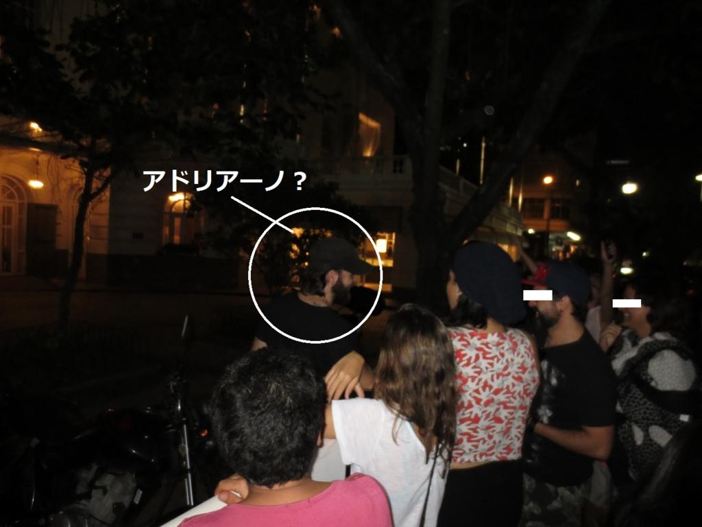 f:id:jinnseiowataka:20151221024803j:plain
