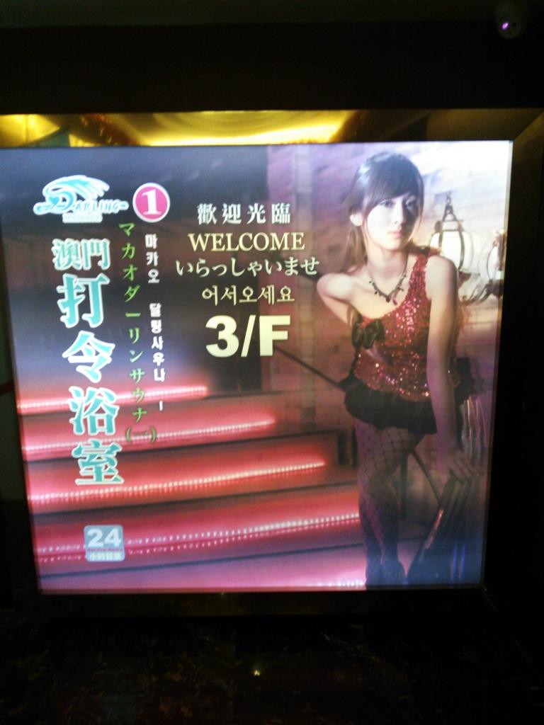f:id:jinnseiowataka:20160403214324j:plain
