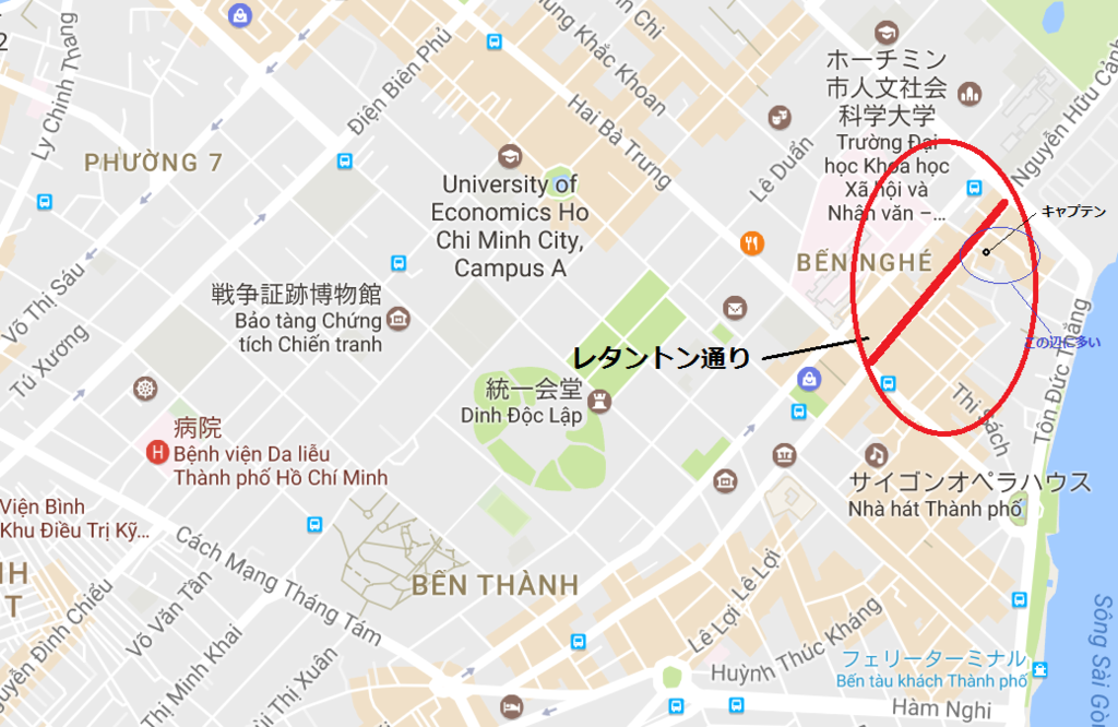 f:id:jinnseiowataka:20170611172324p:plain