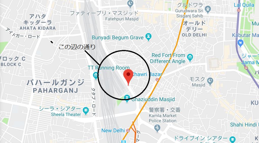 f:id:jinnseiowataka:20180311204726p:plain