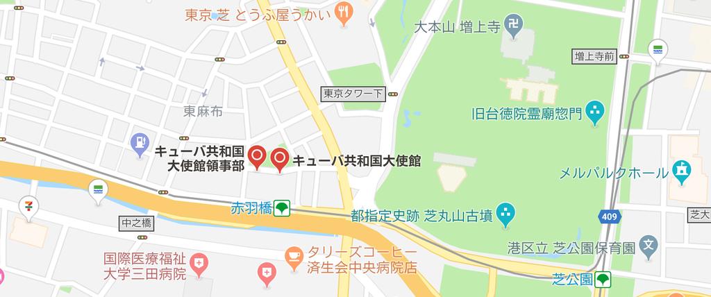 f:id:jinnseiowataka:20180924232826p:plain