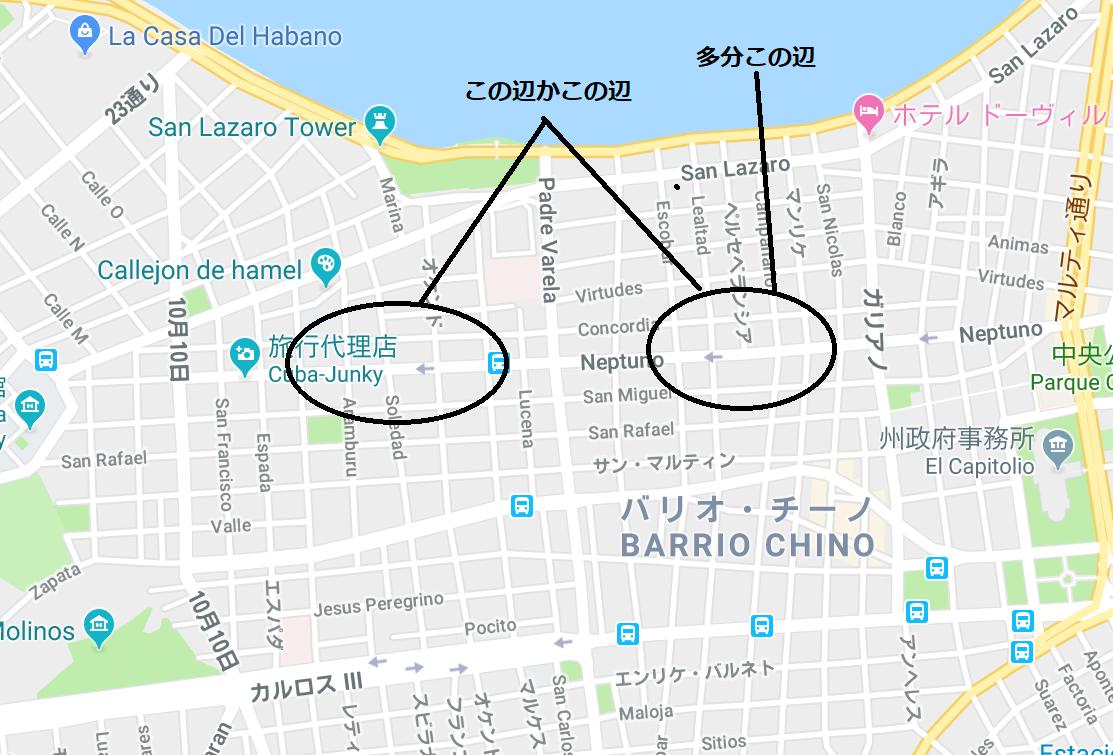 f:id:jinnseiowataka:20190526221711p:plain