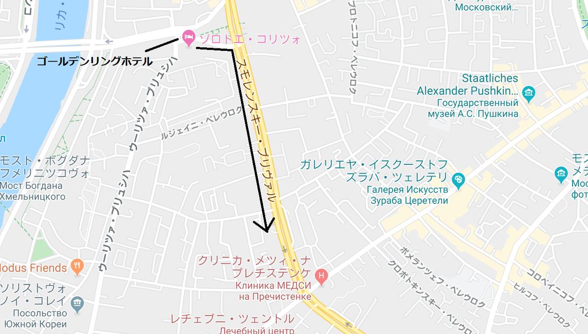 f:id:jinnseiowataka:20200112160836p:plain