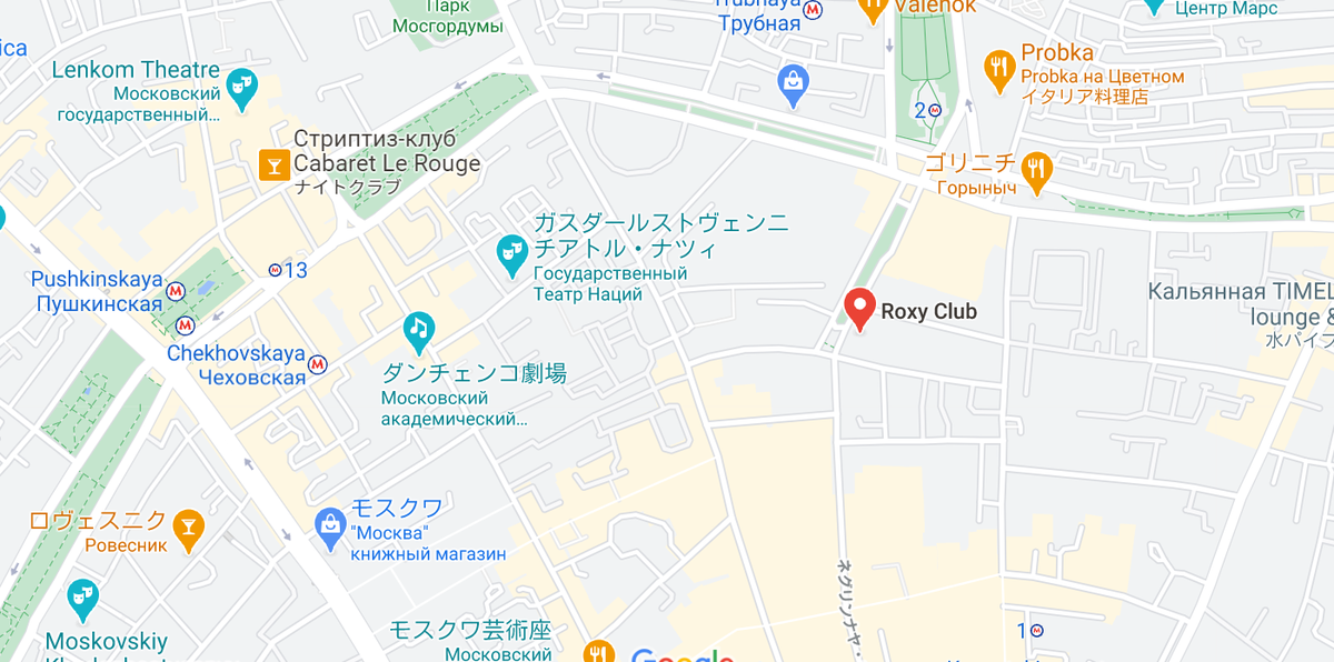 f:id:jinnseiowataka:20210211133722p:plain