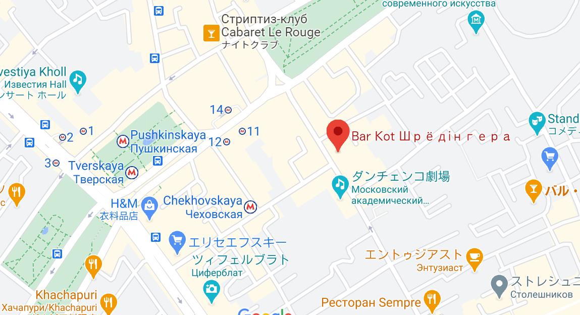 f:id:jinnseiowataka:20210214101630p:plain