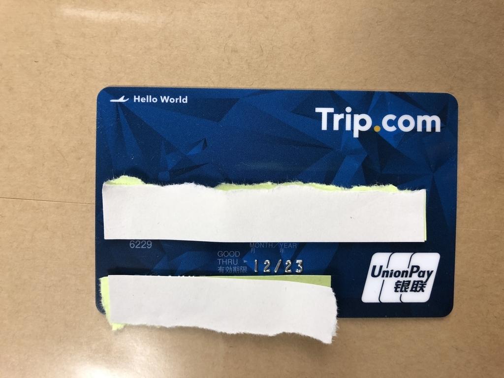 付箋の貼り方汚いカード、意外とシンプルでええやん。ブランドマーク単色w