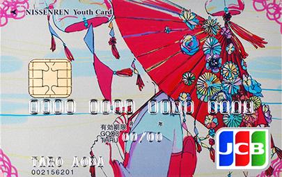 NISSENREN Youth Card