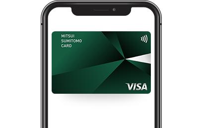 https://www.smbc-card.com/nyukai/card/cardless.jsp