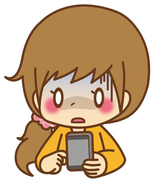 f:id:jinsan77:20160325204342j:plain
