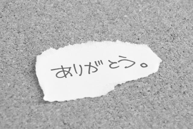 f:id:jinsan77:20160508101653j:plain