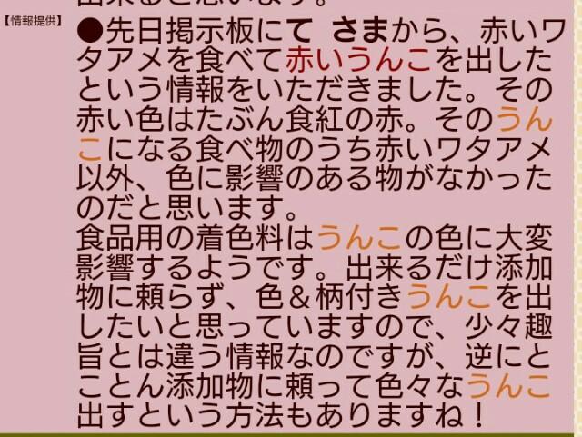 f:id:jinsan77:20160510022134j:image