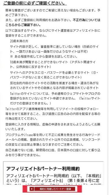 f:id:jinsan77:20160705235202j:image