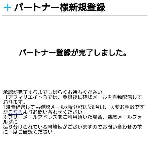 f:id:jinsan77:20160705235529j:image