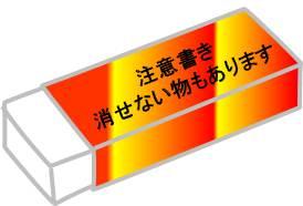 f:id:jinsan77:20160726020436j:plain