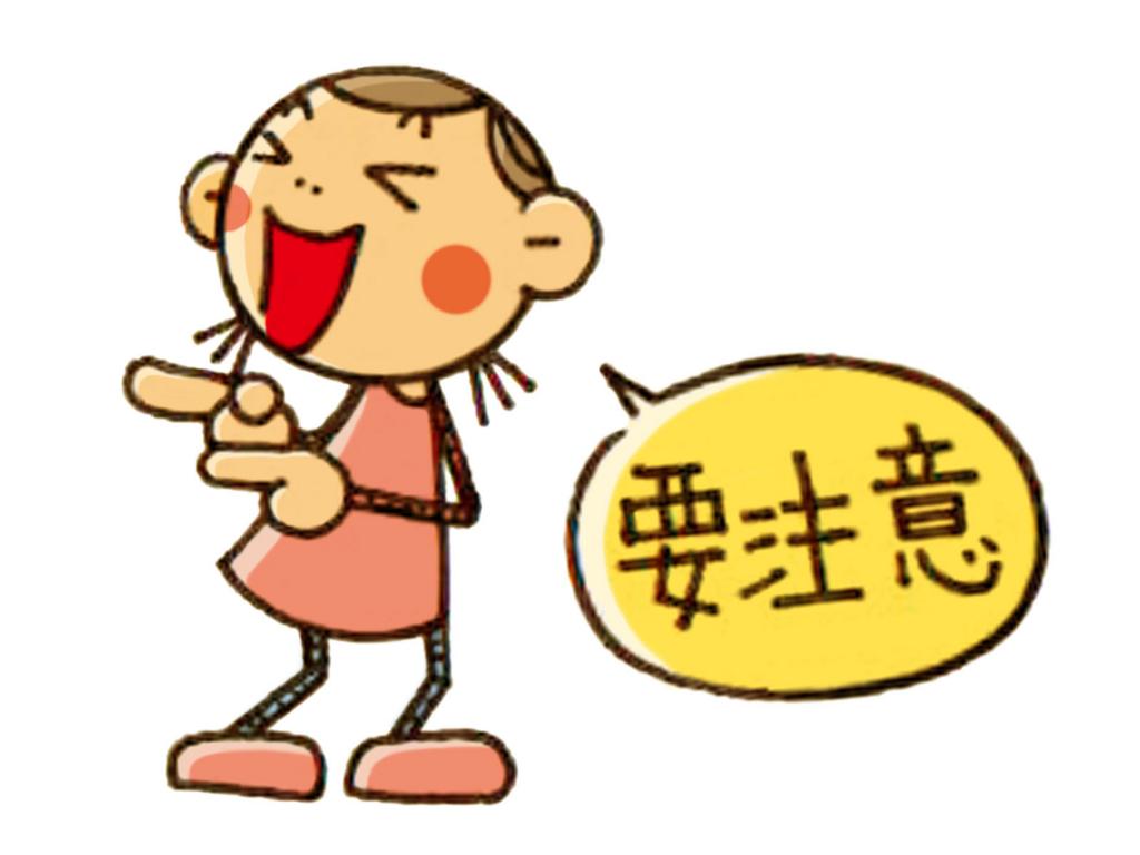 f:id:jinsan77:20160727201913j:plain