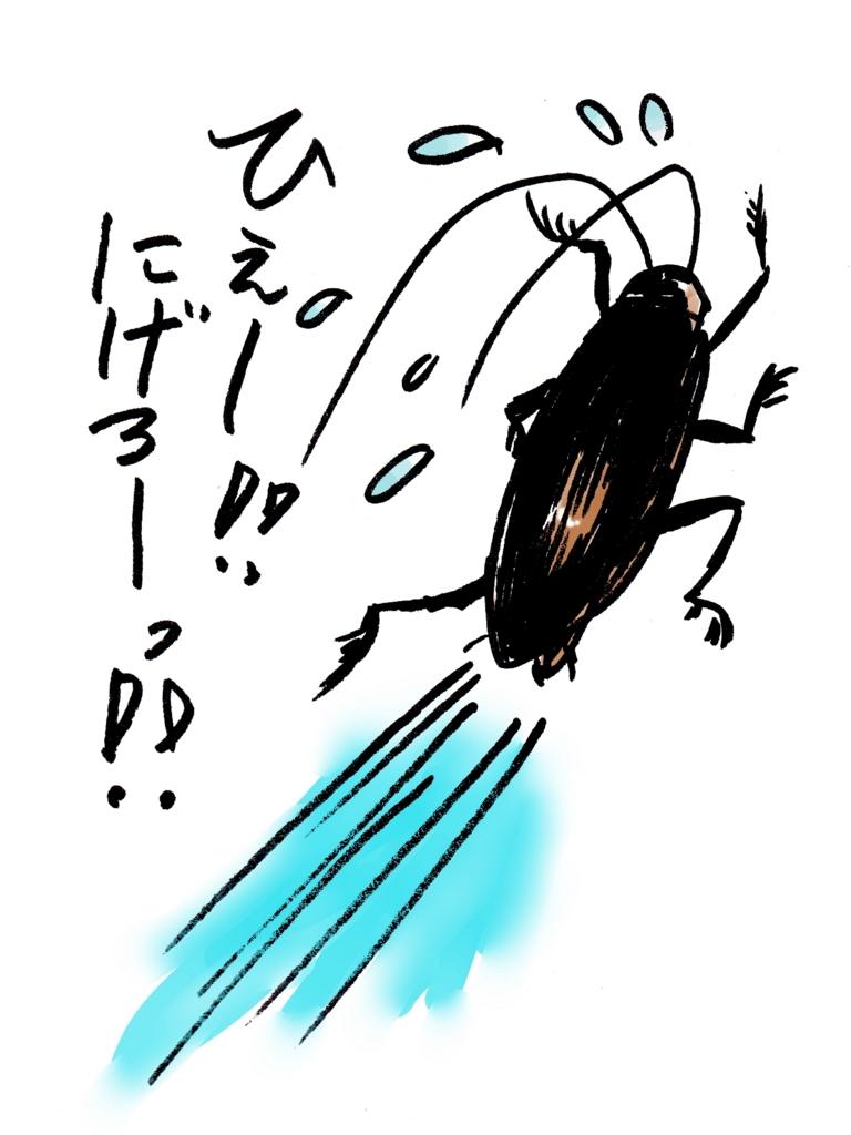 f:id:jinsan77:20160813022259j:plain