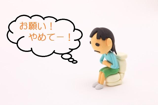 f:id:jinsan77:20160913234212j:plain