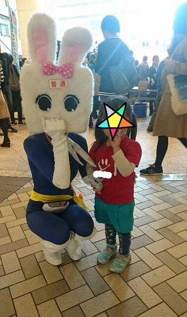 f:id:jinsan77:20161108185708j:image
