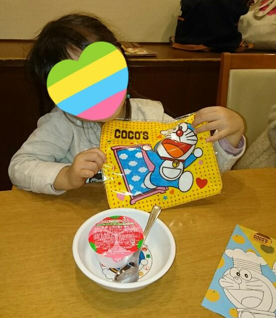 f:id:jinsan77:20161128183810j:image