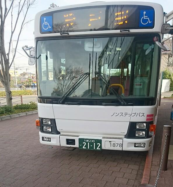f:id:jinsan77:20161201215700j:image