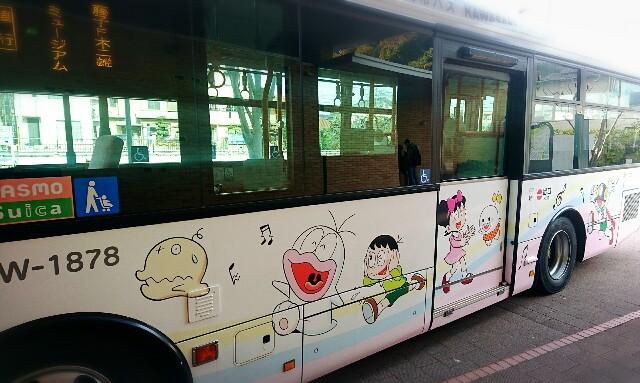 f:id:jinsan77:20161201215711j:image