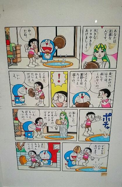 f:id:jinsan77:20161203012303j:image