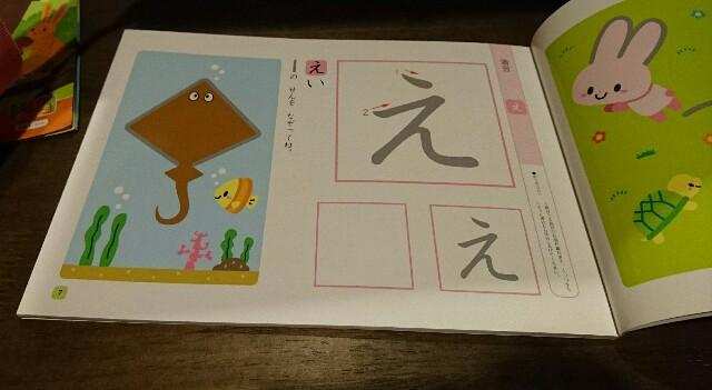 f:id:jinsan77:20161205031335j:image