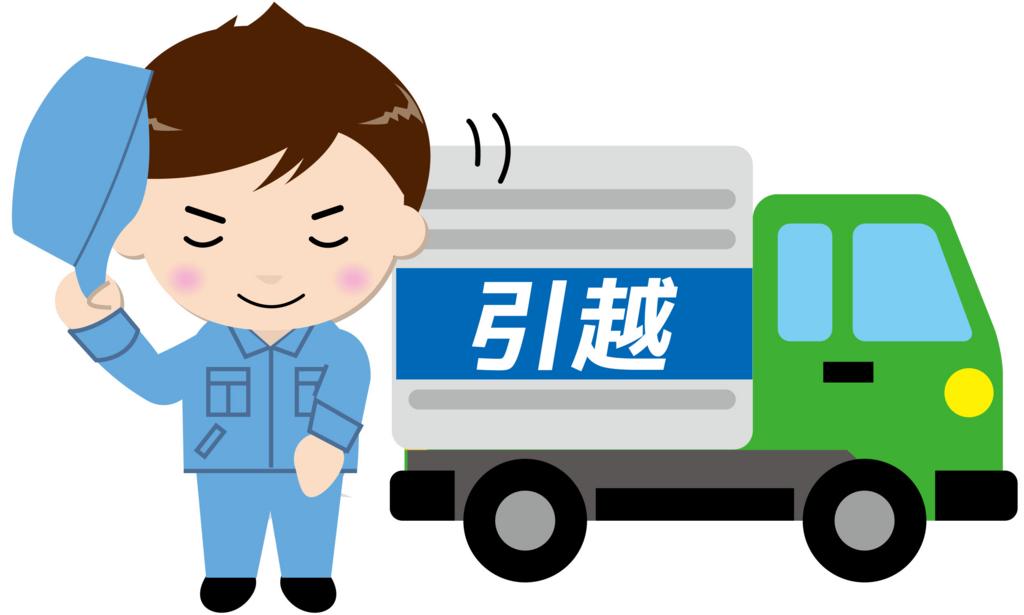 f:id:jinsan77:20170202014609j:plain