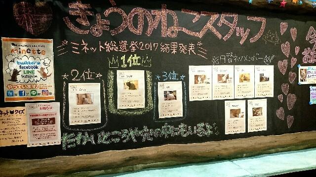 f:id:jinsan77:20170320185154j:image