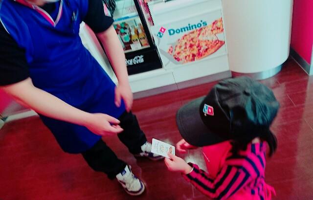 f:id:jinsan77:20170324193816j:image