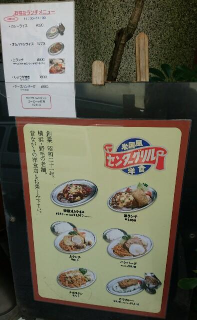 f:id:jinsan77:20170330200123j:image