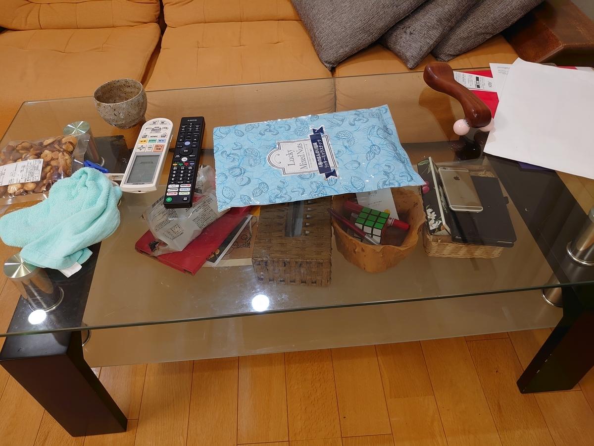 f:id:jinsei-arekore:20210919225406j:plain