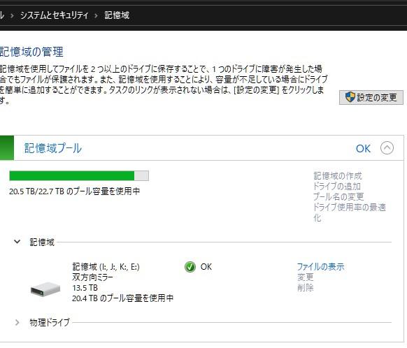 f:id:jinsei-exodus:20201004165054j:plain