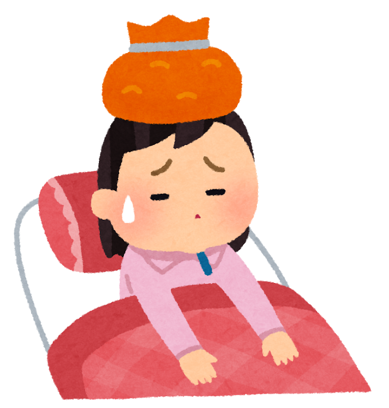 f:id:jinsei-mawarimichi:20210312194156p:plain