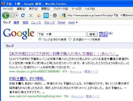 f:id:jinsei-owata:20090115184447j:image