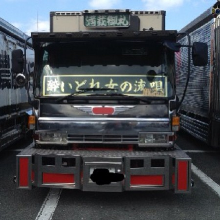 f:id:jinsei-owata:20130210192414j:image