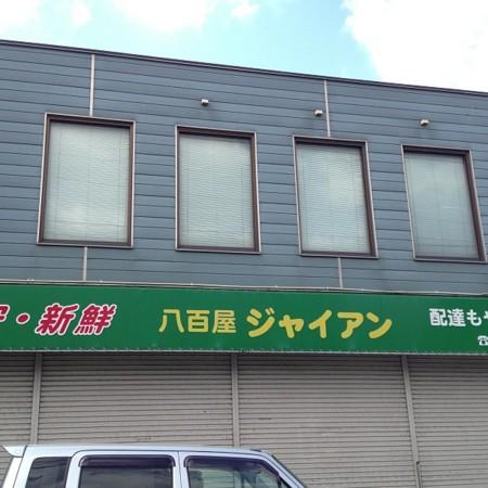 f:id:jinsei-owata:20130211010356j:image
