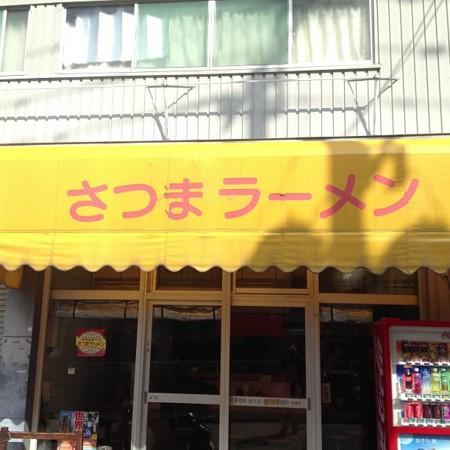 f:id:jinsei-owata:20130211010357j:image