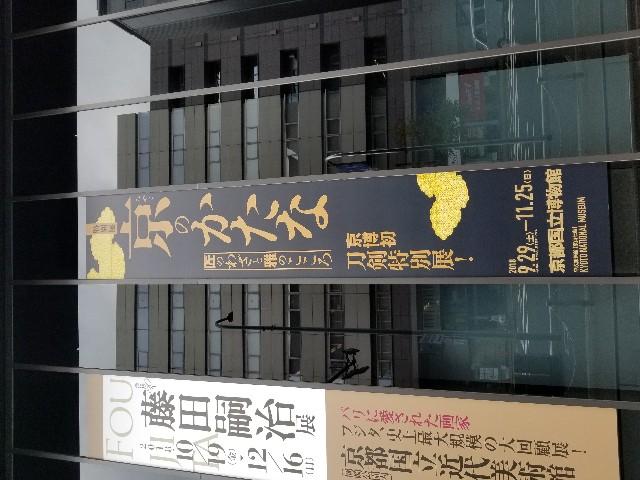 f:id:jinsei-tetsugaku:20181020094444j:image
