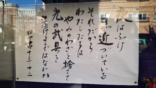 f:id:jinsei-tetsugaku:20190518121230j:image