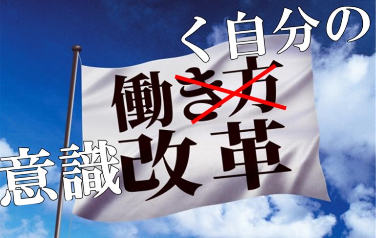 f:id:jinseifuukatu:20200315111710p:plain