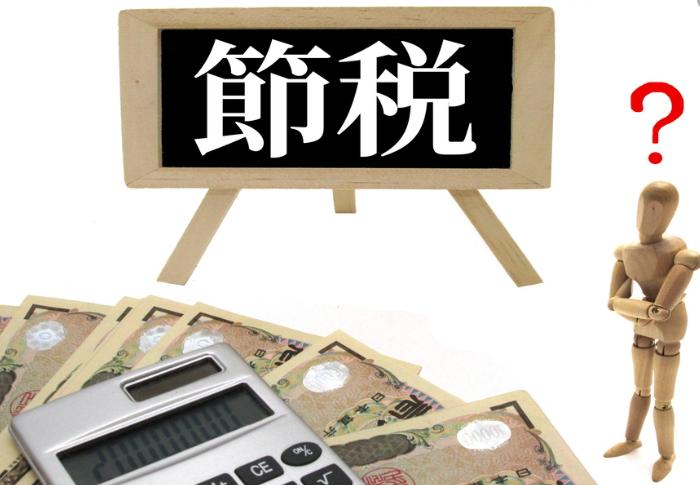 f:id:jinseifuukatu:20200318115419p:plain
