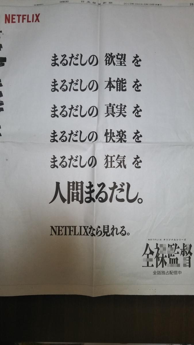 f:id:jinseifuukatu:20200322001738j:plain