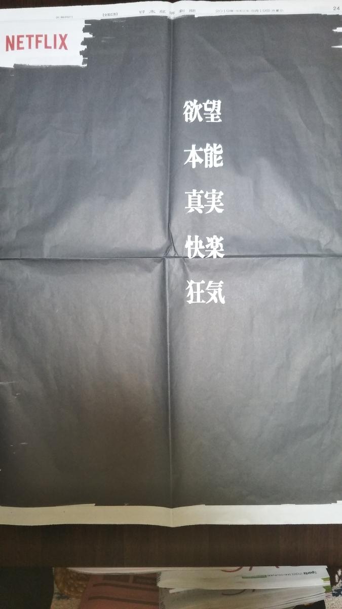 f:id:jinseifuukatu:20200322001845j:plain