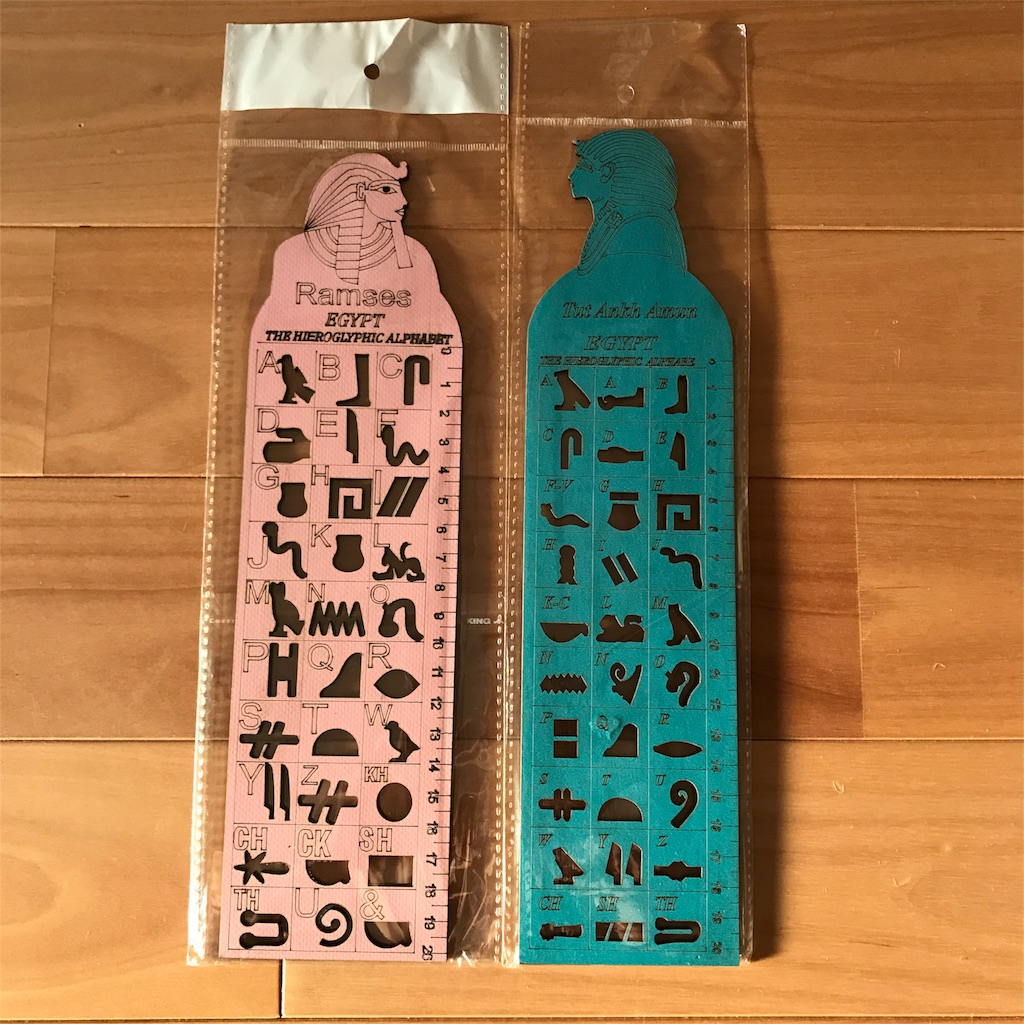 f:id:jinseihaichidokiri:20170330212359j:image