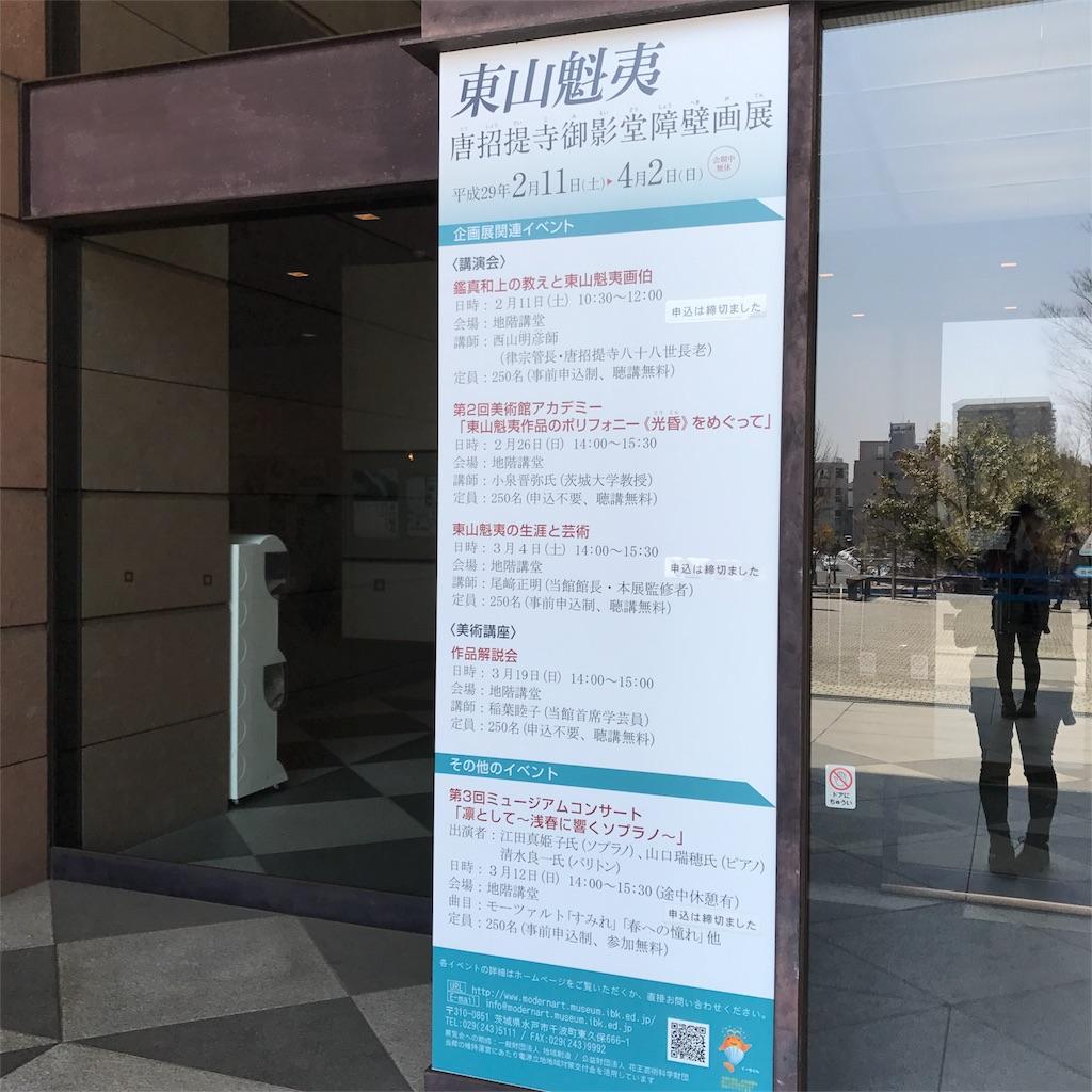 f:id:jinseihaichidokiri:20170331012233j:image