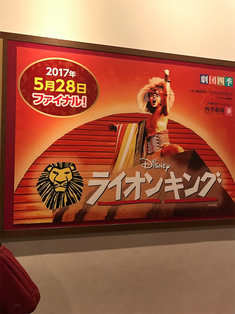 f:id:jinseihaichidokiri:20170422214931j:image
